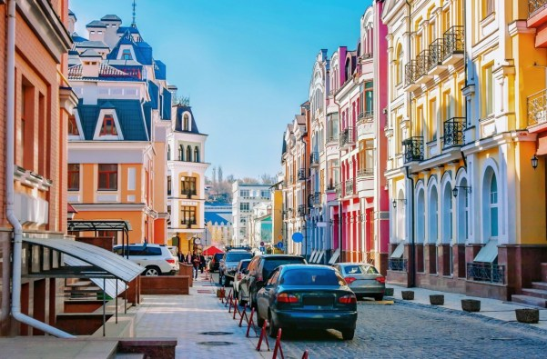 Центр города Киев Украина